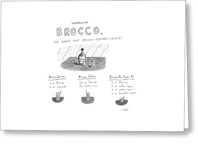 Introducing Brocco. The World's First Greeting Card by Roz Chast