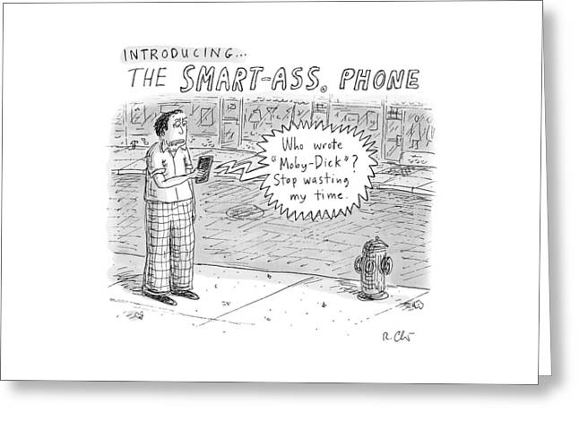 Introducing Smartass Phone -- A Cell Phone Greeting Card