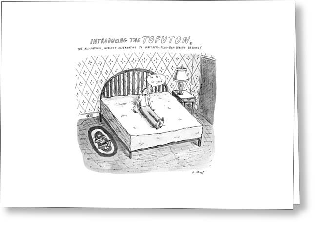 Introducing The Tofuton 'the All-natural Greeting Card by Roz Chast