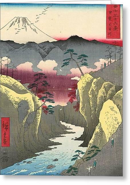 Inume Pass In Kai Province Greeting Card by Utagawa Hiroshige