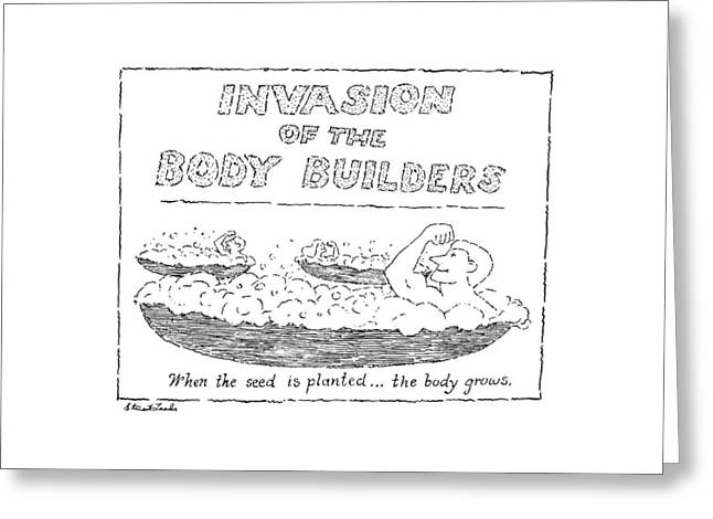 Invasion Of The Body Builders When The Seed Greeting Card
