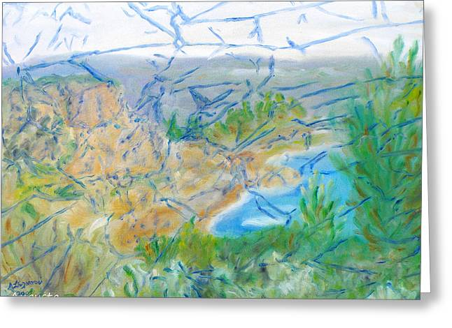 Invisible World Over Landscape Greeting Card