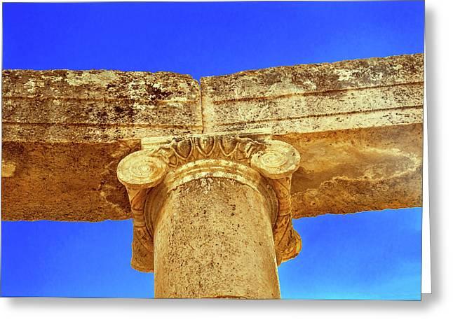 Ionic Column Oval Plaza Ancient Roman Greeting Card