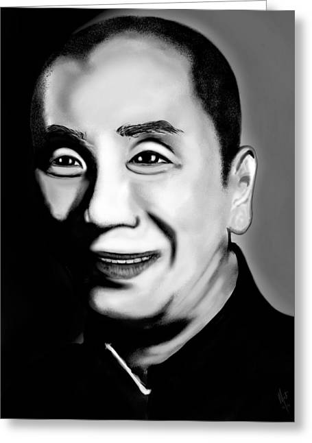 Ip Man Greeting Card by Mathieu Lalonde