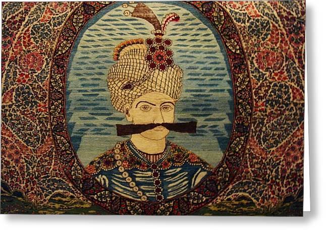 Iran King Abbas Carpet Museum Tehran Greeting Card by Lois Ivancin Tavaf