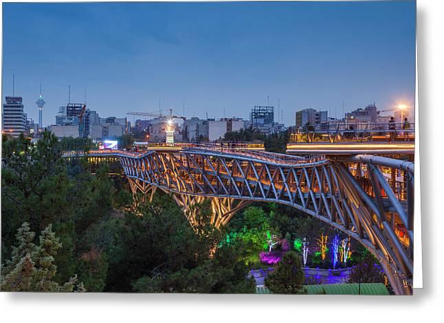 Iran, Tehran, City Skyline Greeting Card