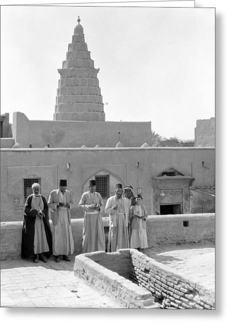 Iraq Ezekiel's Tomb Greeting Card