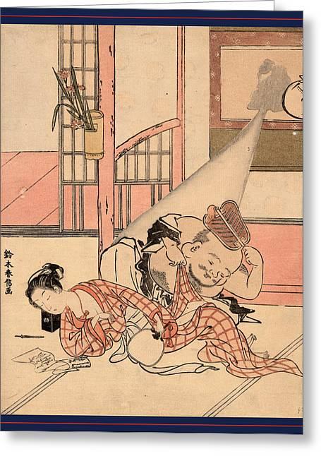 Iro Gonomi No Nuke Daikoku Greeting Card