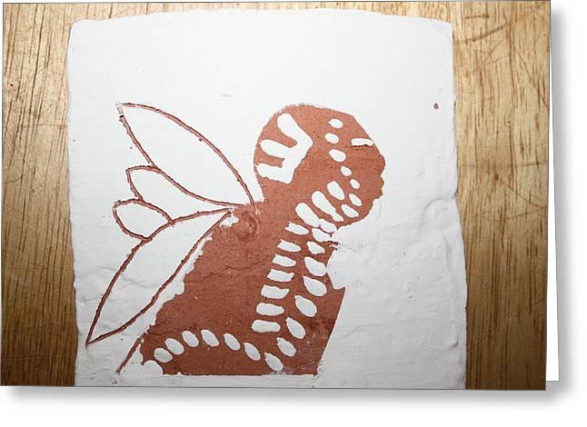 Isaiah - Tile Greeting Card