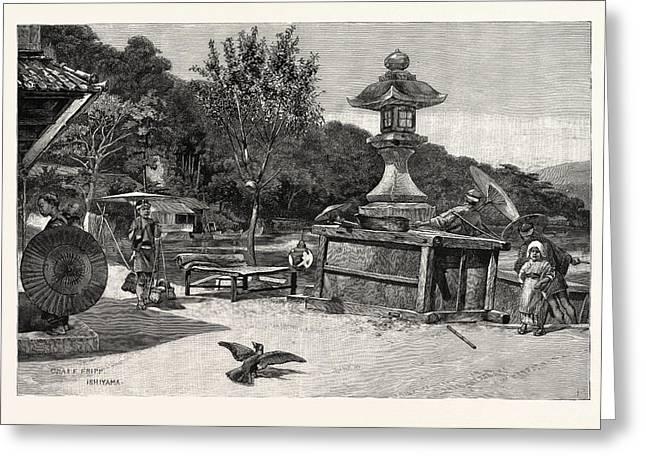 Ishiyama, On The Banks Of The Seta River Greeting Card