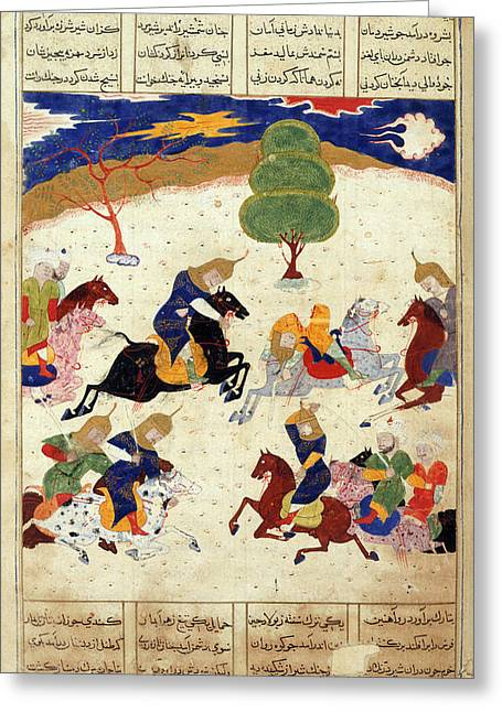 Iskandar Defeats The Russians Greeting Card by British Library