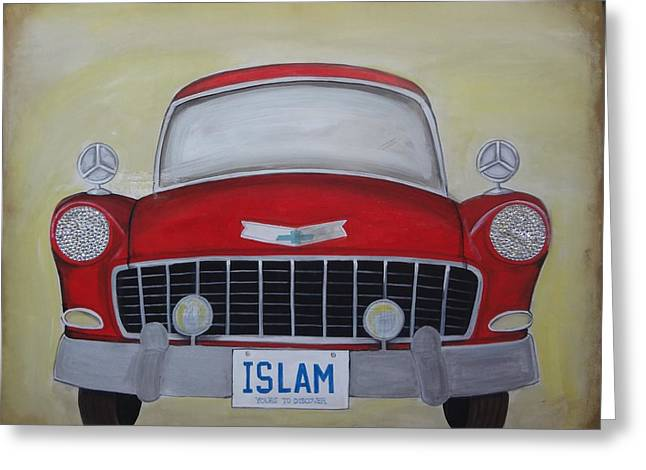 Islam Yours To Discover Greeting Card by Salwa  Najm