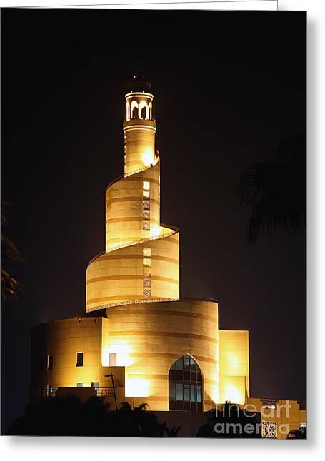 Islamic Centre  Doha Greeting Card by Paul Cowan