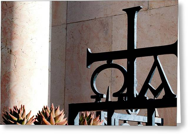 Israel, Jerusalem, Wrought Iron Greeting Card by Ellen Clark