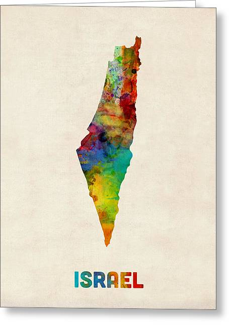 Israel Watercolor Map Greeting Card by Michael Tompsett