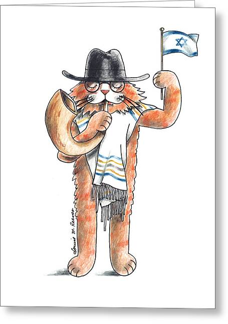 Israeli Cat Greeting Card by Louise McClain Reeves