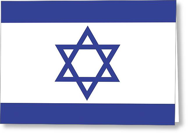 Israeli Flag Greeting Card by Colette Scharf