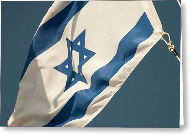 Israeli Flag Greeting Card by Dave Bartruff