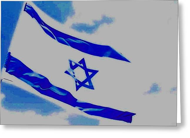 Greeting Card featuring the photograph Israeli Flag by Diane Miller