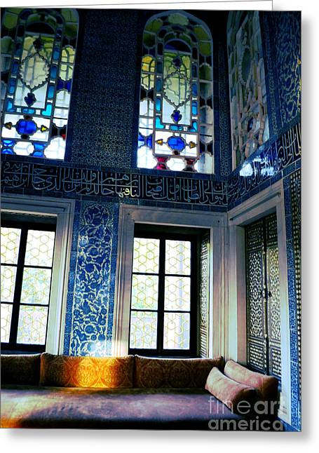Istanbul - Topkapi Palace Greeting Card by Haleh Mahbod