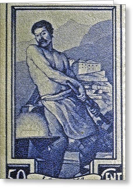 Italian Stamp - Circa 1955  Greeting Card by Bill Owen
