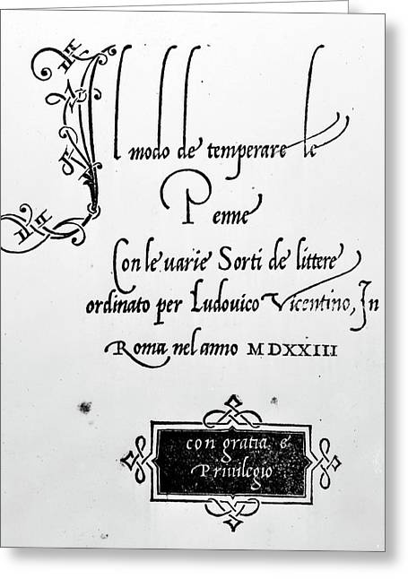 Italy Penmanship, 1523 Greeting Card by Granger