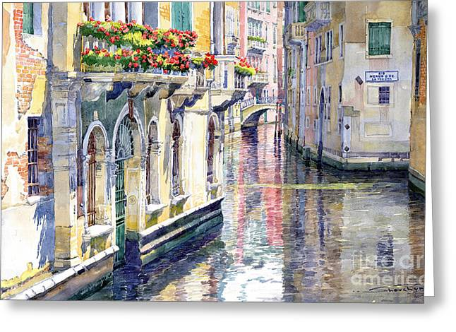 Italy Venice Midday Greeting Card by Yuriy Shevchuk
