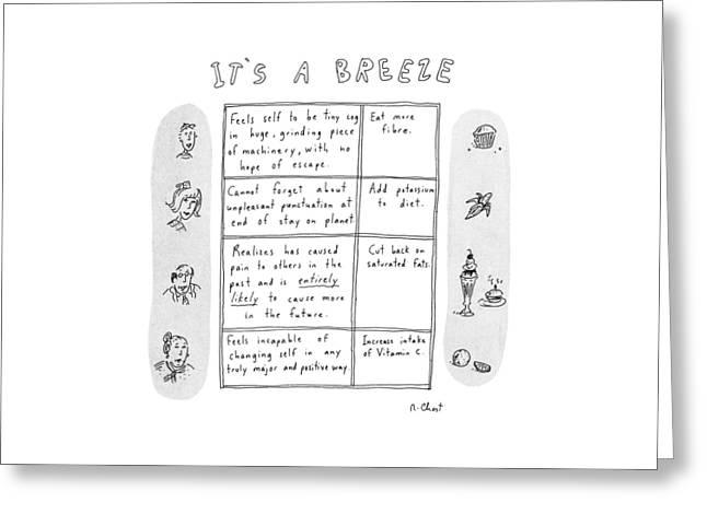 It's A Breeze Greeting Card