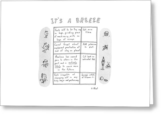 It's A Breeze Greeting Card by Roz Chast