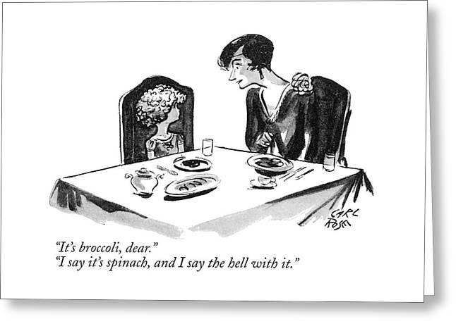 It's Broccoli Greeting Card