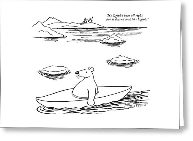 It's Oglub's Boat All Right Greeting Card