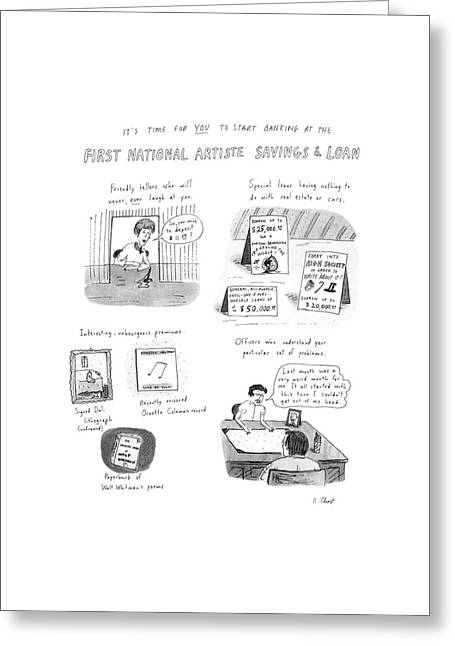 It's Time For You To Start Banking At The First Greeting Card by Roz Chast