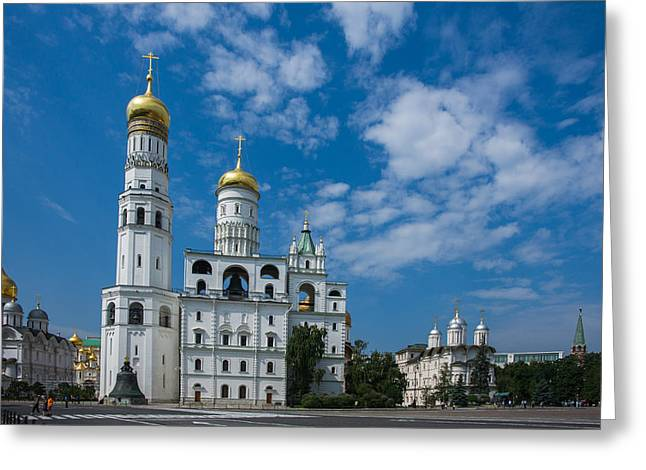 Ivanovskaya Square Of Moscow Kremlin - Featured 3 Greeting Card