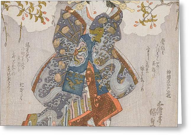 Iwai Kumesaburo II As A Courtesan Greeting Card by Utagawa Kunisada