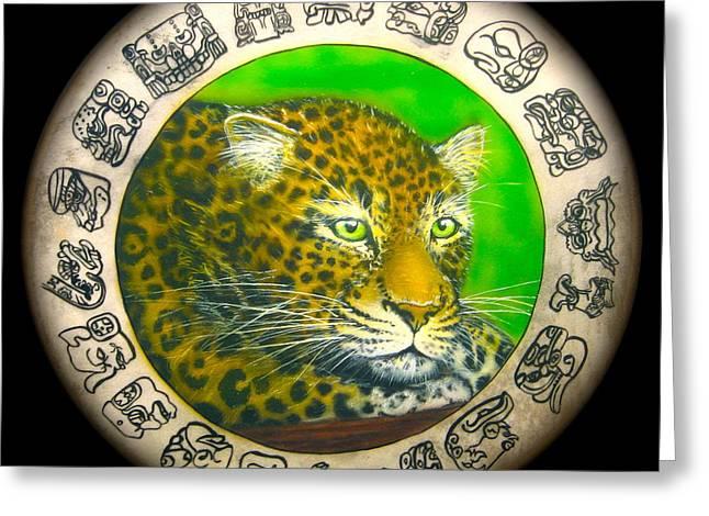 Jaguar Drum  Greeting Card by Ethan  Foxx