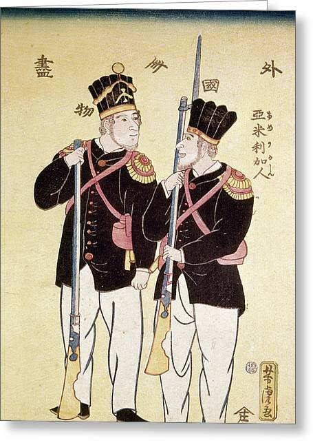Japan Foreign Soldiers Greeting Card