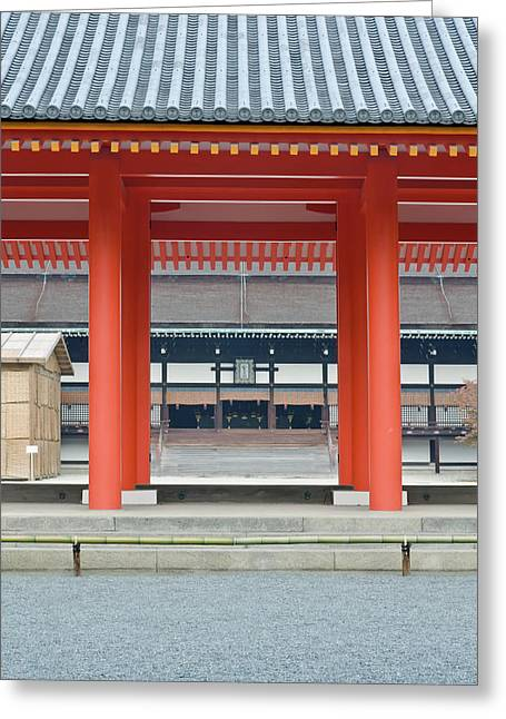 Japan, Kyoto, Kyoto Imperial Palace Greeting Card by Rob Tilley