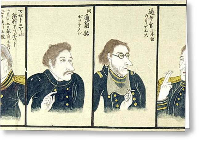 Japan Perry's Officers Greeting Card