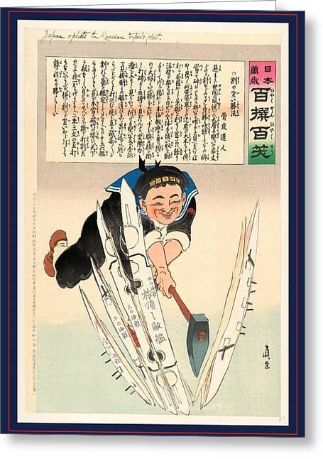 Japan Splits The Russian Torpedo Fleet, Kobayashi 1904 Or Greeting Card by Kobayashi, Kiyochika (1847-1915), Japanese