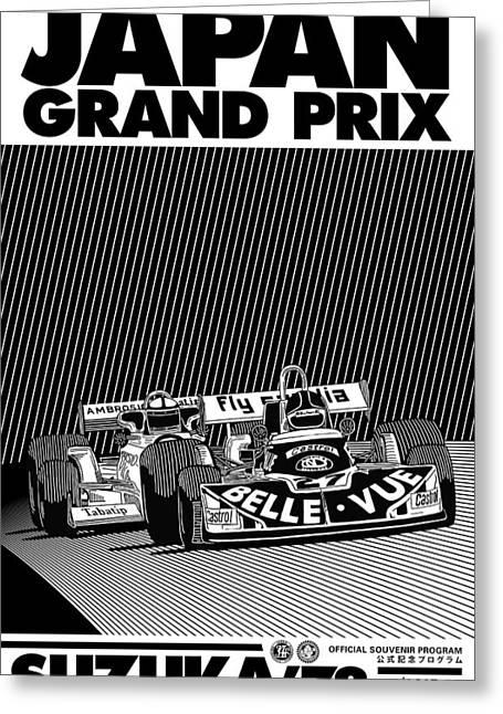 Japan Suzuka Grand Prix 1978 Greeting Card by Georgia Fowler