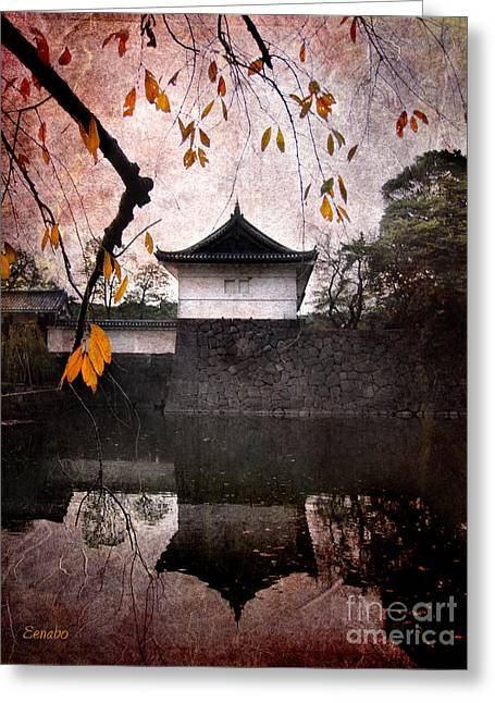 Japanese Autumn Greeting Card