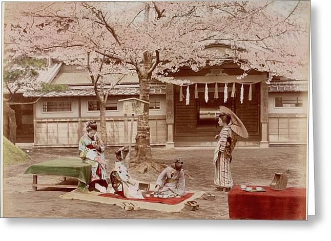 Japanese Building And A Cherry Tree Greeting Card by British Library
