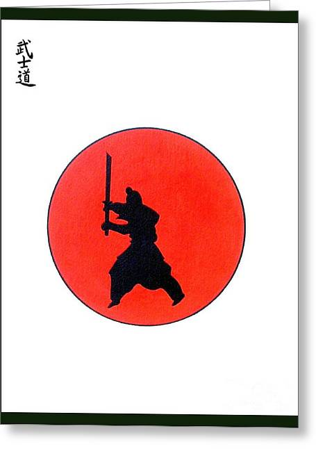 Japanese Bushido Way Of The Warrior Greeting Card