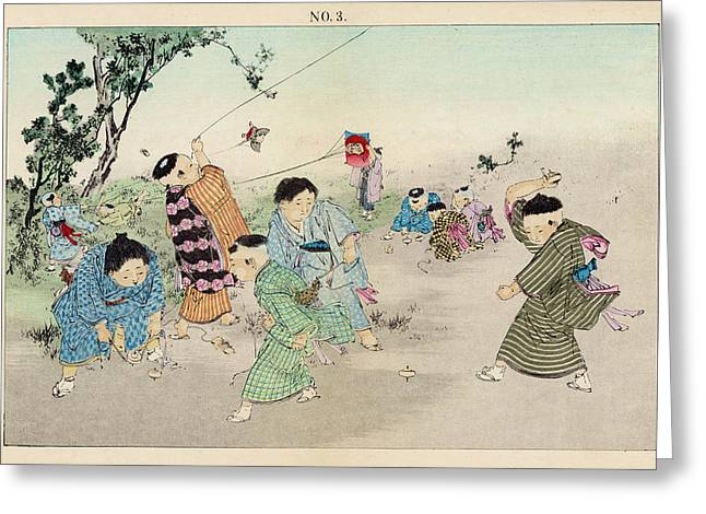 Japanese Children Flying Kites Greeting Card