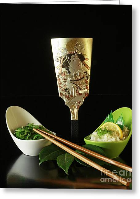 Japanese Fine Dining Greeting Card