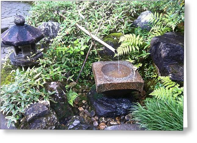 Japanese Garden Meditation Greeting Card
