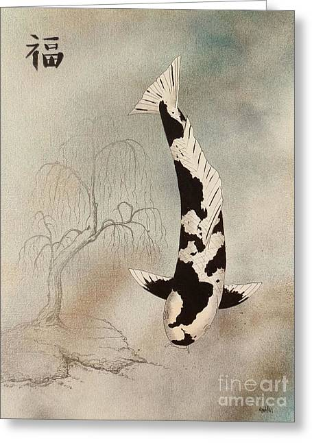Japanese Koi Utsuri Mono Willow Painting  Greeting Card by Gordon Lavender