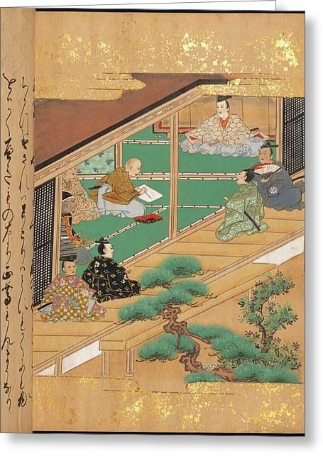 Japanese Man Writing Greeting Card by British Library