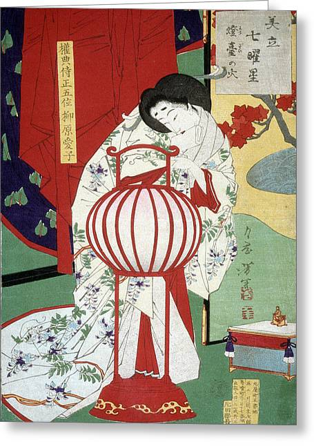 Japanese Okiandon, Oil Lamp Greeting Card by Science Source