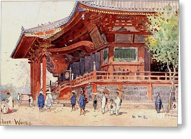 Japanese Pavilion And Courtyard Greeting Card by Roberto Prusso